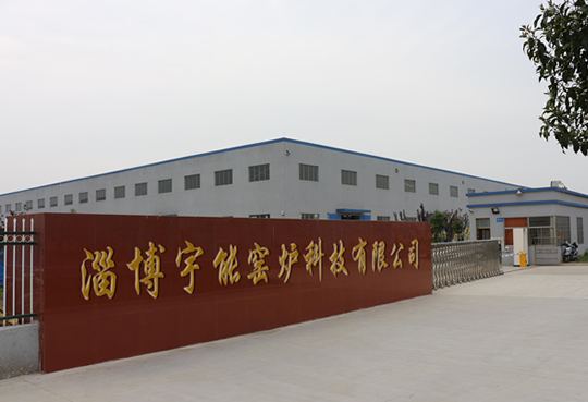 Shandong zibo yuneng kiln enterprise propaganda video