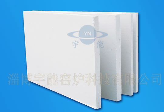 Aluminum silicate fiberboard