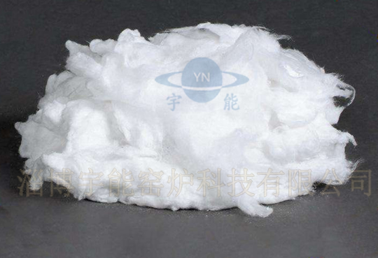Aluminosilicate fibre cotton