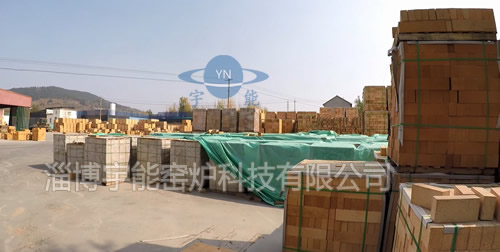 Refractory bricks warehouse